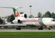 «Авиалинии Дагестана»: представительство в России