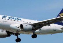Авиакомпания «Air Astana» (Представительство в России)