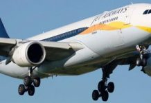 Авиакомпания Jet Airways (Indian Domestic Flights)