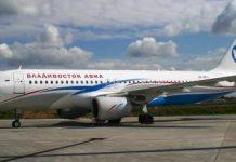 Владивосток Авиа - представительство в Санкт-Петербурге и Москве