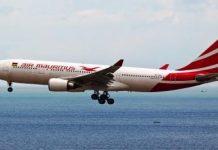 Авиакомпания AIR MAURITIUS (Авиалинии Маврикия)