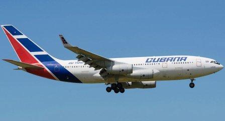 Авиакомпания Cubana de Aviacion (Кубинские авиалинии)