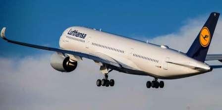 Авиакомпания Lufthansa (Немецкие авиалинии): представительство