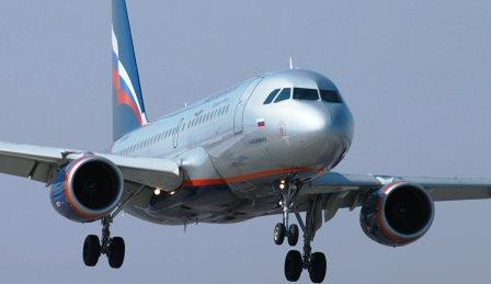 Авиакомпания Аэрофлот во Владивостоке - Российские авиалинии