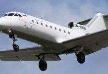 Авиакомпания Аэро Рент: беспосадочные перелеты Aero Rent Airlines