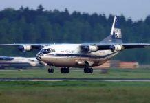 Авиакомпания Авиаль-НВ (Avial NV): воздушный транспорт России
