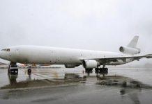 Авиакомпания Северо-Западная АТК Выборг: контактная информация