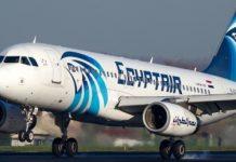 Авиакомпания EGYPTAIR (ЕГИПЕТ): представительство в России