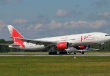 Авиакомпания ВИМ Авиа: полная информация о компании VIM Airlines