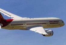 Авиакомпания AIR INDIA (Индийские авиалинии): представительство