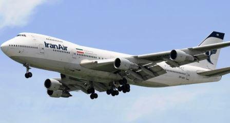 Iran Air Cargo - представительство в Москве