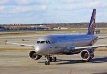 Представительство авиакомпании Аэрофлот в Хабаровске