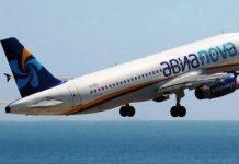Авиакомпания Авианова (Avianova) - контактная информация