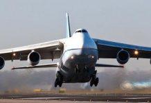 Авиакомпания Новосибирское Авиапредприятие