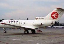 Авиакомпания Карат: авиаперевозки и продажа авиабилетов
