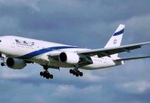 Авиакомпания EL AL ISRAIL AIRLINES (Эль Аль Израиль)