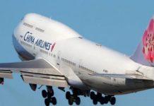 Авиакомпания Air China (Китайские авиалинии): представительство