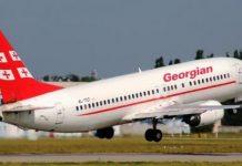 """Авиакомпания Georgian Airways - """"AIRZENA"""" (Грузинские авиалинии)"""
