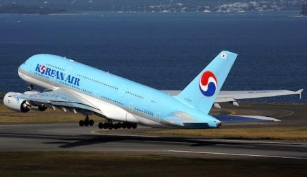 Авиакомпания KOREAN AIR (ЮЖНАЯ КОРЕЯ): представительство