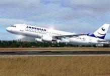 Армянские международные авиалинии - представительство