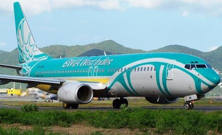Авиакомпания BWIA (West Indies Airways): полная информация