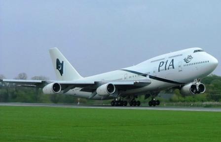 «Pakistan international Airlines» авиакомпания Пакистана