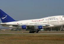 Авиакомпания «Syrian Arab Airlines» (Сирия)