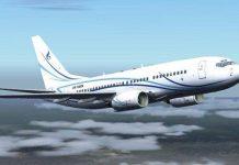 Авиакомпания «Газпром Авиа» - представительство