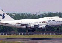 Авиакомпания «Iran Air» - Иранские авиалинии