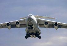 «Трансэйр-Сервис» - транспортная авиакомпания (перевозка грузов)