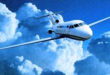 Авиакомпания Аэротэкс плюс: адрес и телефон