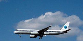 «Дальавиа» - авиакомпания «Дальневосточные авиалинии»