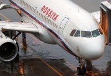 РОССИЯ ФГУП ГТК - представительство авиакомпании (Пулково)