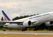 Air France Cargo - Французская авиакомпания. Представительство