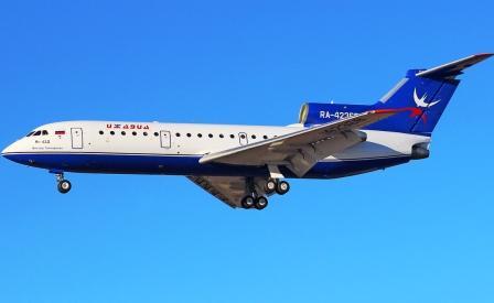 Авиакомпания «Ижавиа» - представительство в Санкт петербурге