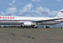 Авиакомпания «Россия» - Аэрофлот-2 (контактные данные)