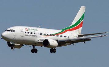 Авиакомпания «Татарстан» - представительство в Санкт Петербурге