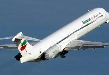 Авиакомпания BULGARIA AIR (Болгарские авиалинии) в Москве