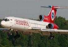 Авиакомпания Samara Airlines (Самарские авиалинии)
