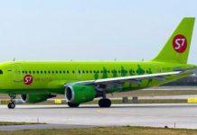 Авиакомпания S7 Airlines (Сибирь): полная информация о компании