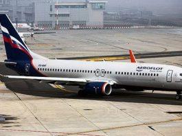 Авиакомпания Аэрофлот в Санкт-Петербурге - представительство
