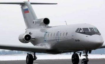 Авиакомпания Баркол (Barkol): официальный сайт и описание